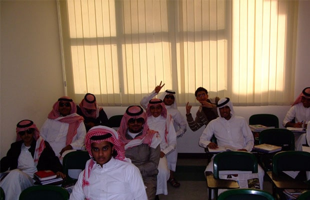 Things to Consider Before Teaching English in Saudi Arabia